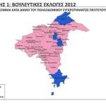 3. Εκλογικός χάρτης της Αθήνας ανά Δήμο (Public Issue) (κλικ για μεγέθυνση)