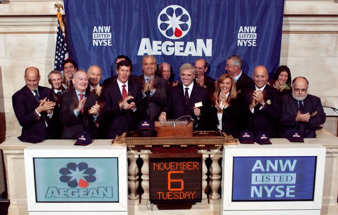 Aegean Melissanidis Stock Exchange