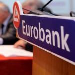 Το μεγάλο κόλπο της Eurobank ολοκληρώνεται