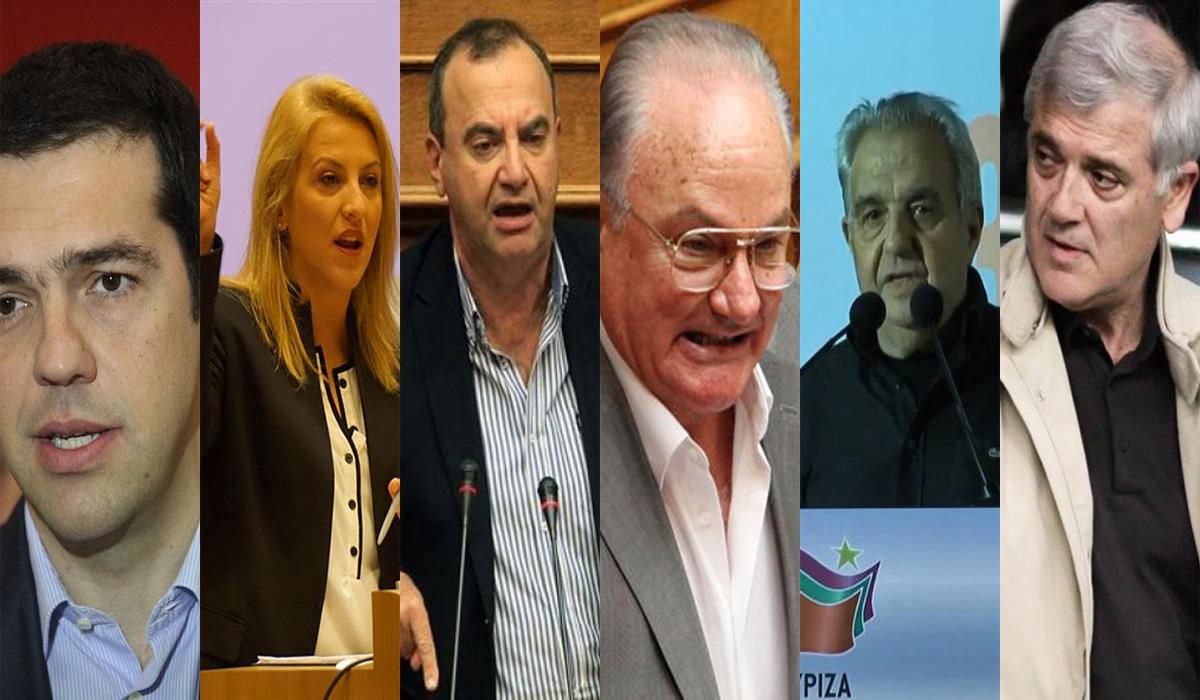 syriza gipedo slider