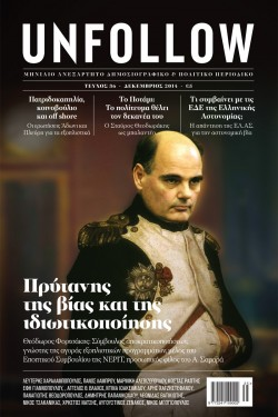 cover_36-1