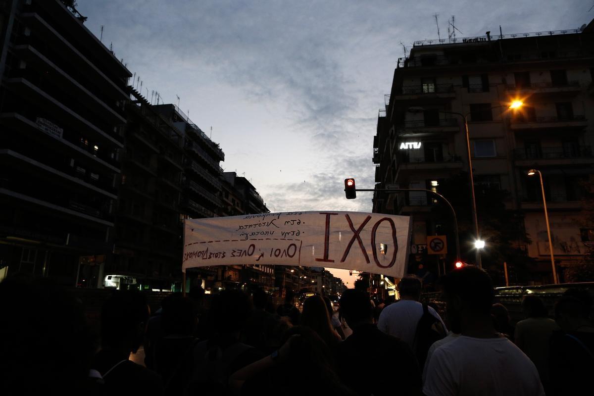 Φωτογραφία: Κωνσταντίνος Τσακαλίδης / SOOC