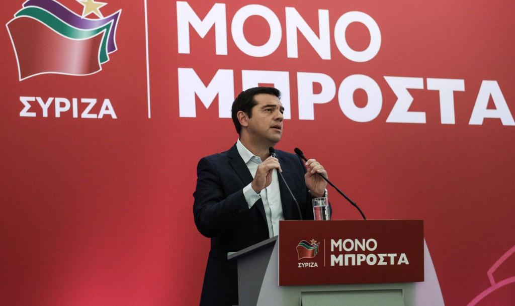 Tspras-filolaiki-mnimonio-2