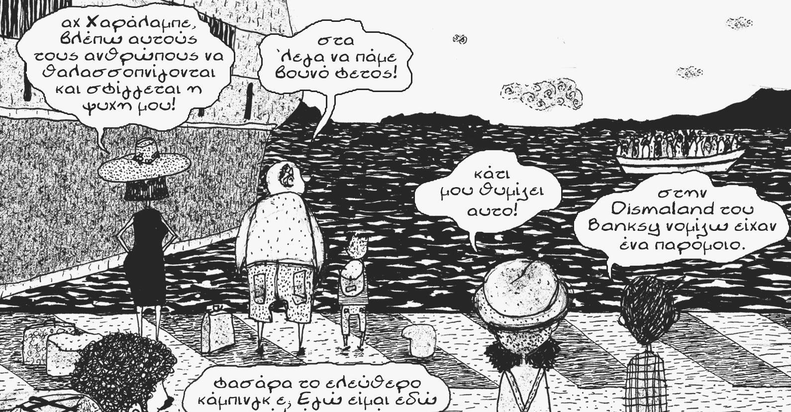 U45-Othoneou-odos_krisis1