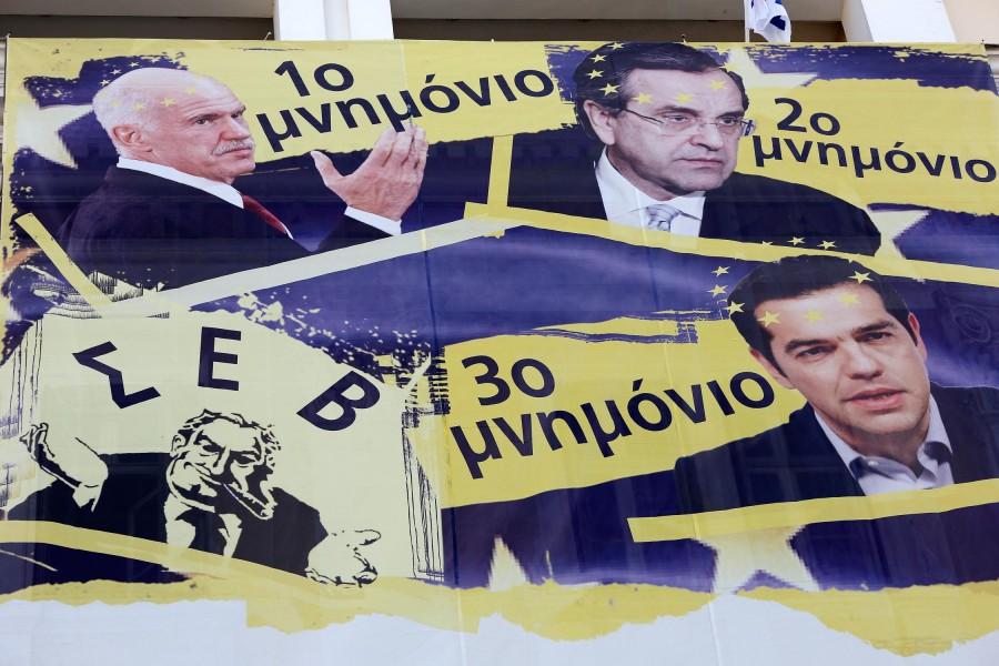 Symbolic occupation of PAME at the ministry of Macedonia - Thrace, Thessaloniki, on July 15, 2015. / Συμβολική κατάληψη του ΠΑΜΕ στο υπουργείο Μακεδονίας - Θράκης, Θεσσαλονίκη, στις 15 Ιουλίου 2015.