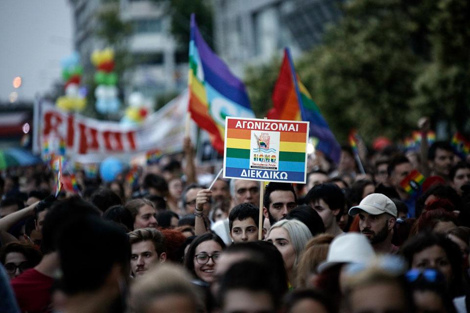 Φωτογραφία: Κωνσταντίνος Τσακαλίδης / SOOC σύμφωνο συμβίωσης