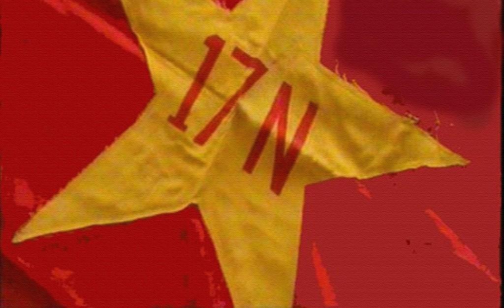17n-flag