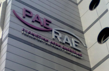 RAE_BIG1