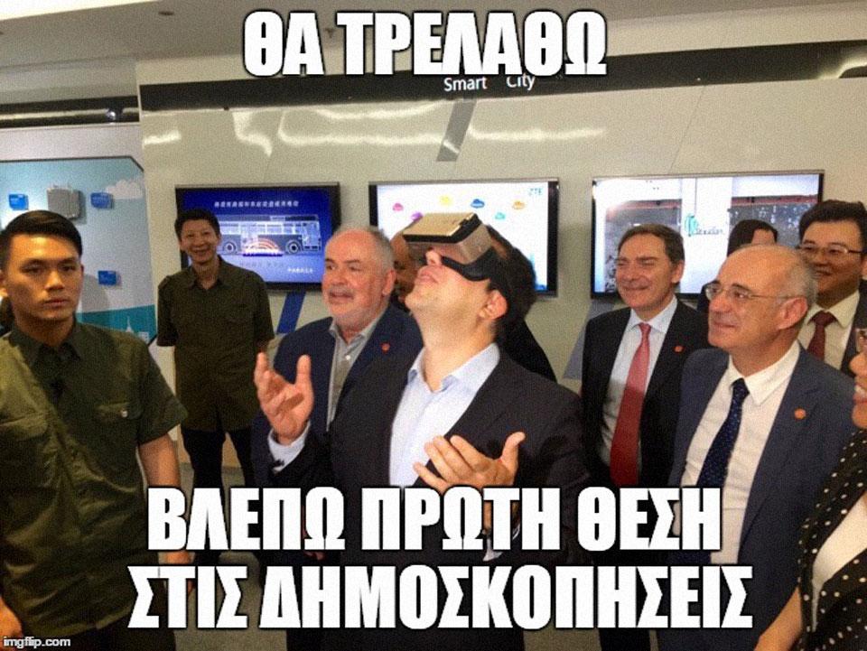 dimosk-meme-2