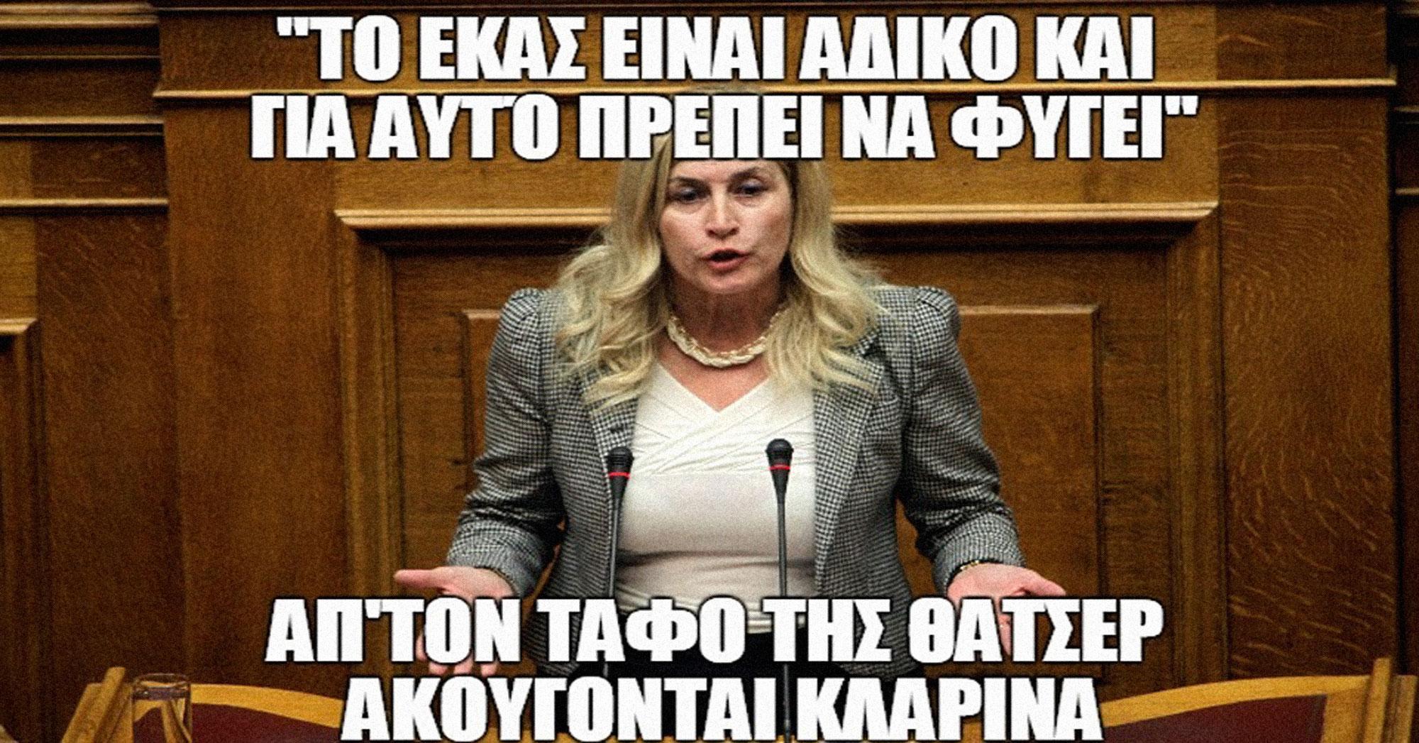ekas-meme-A-1