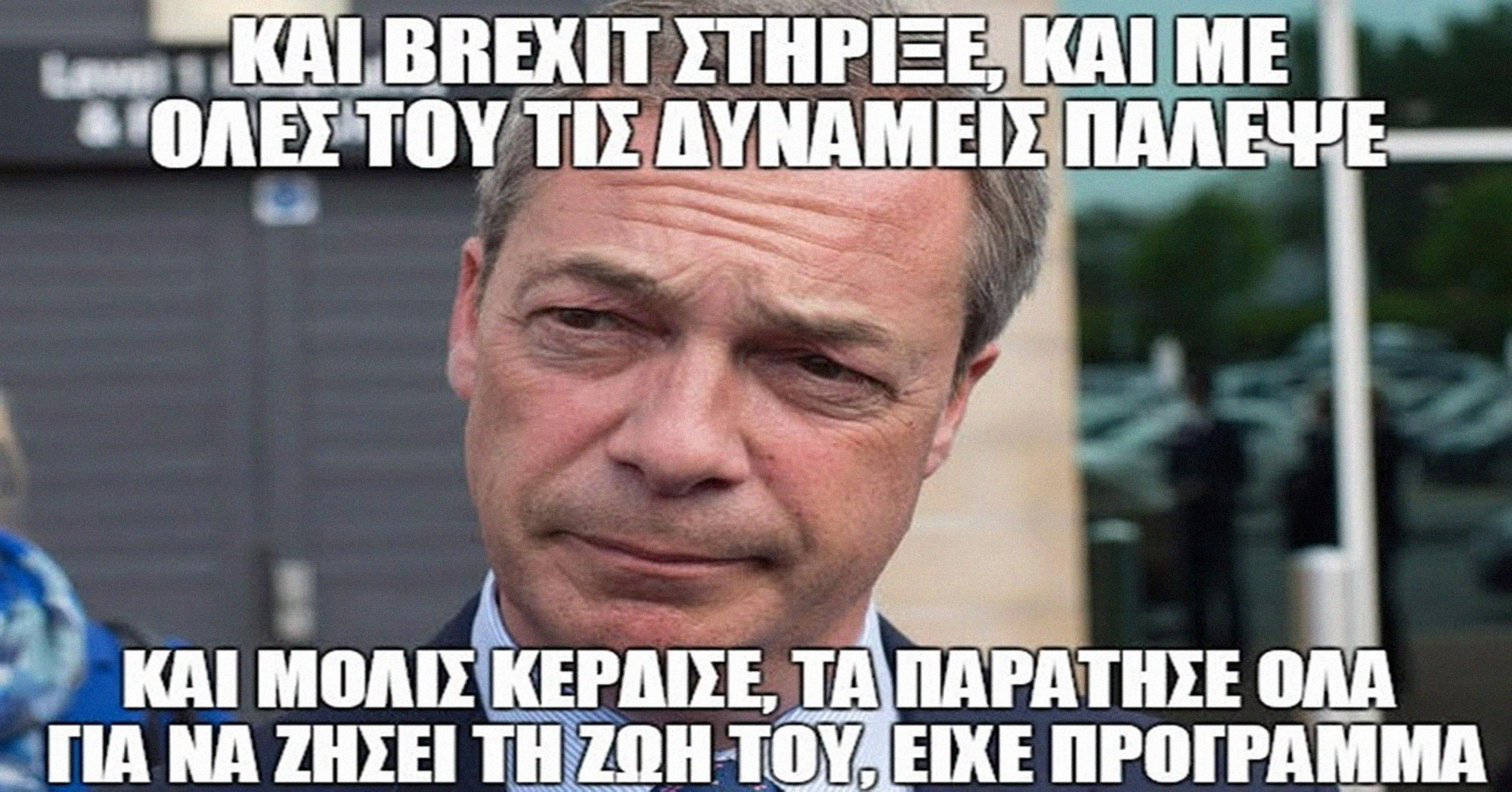 farage-meme-1