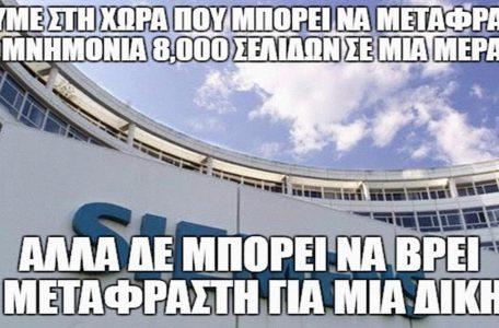 metafr-meme1