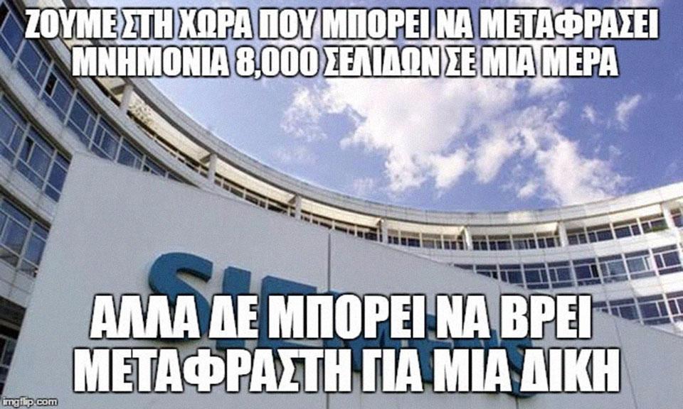 metafr-meme2
