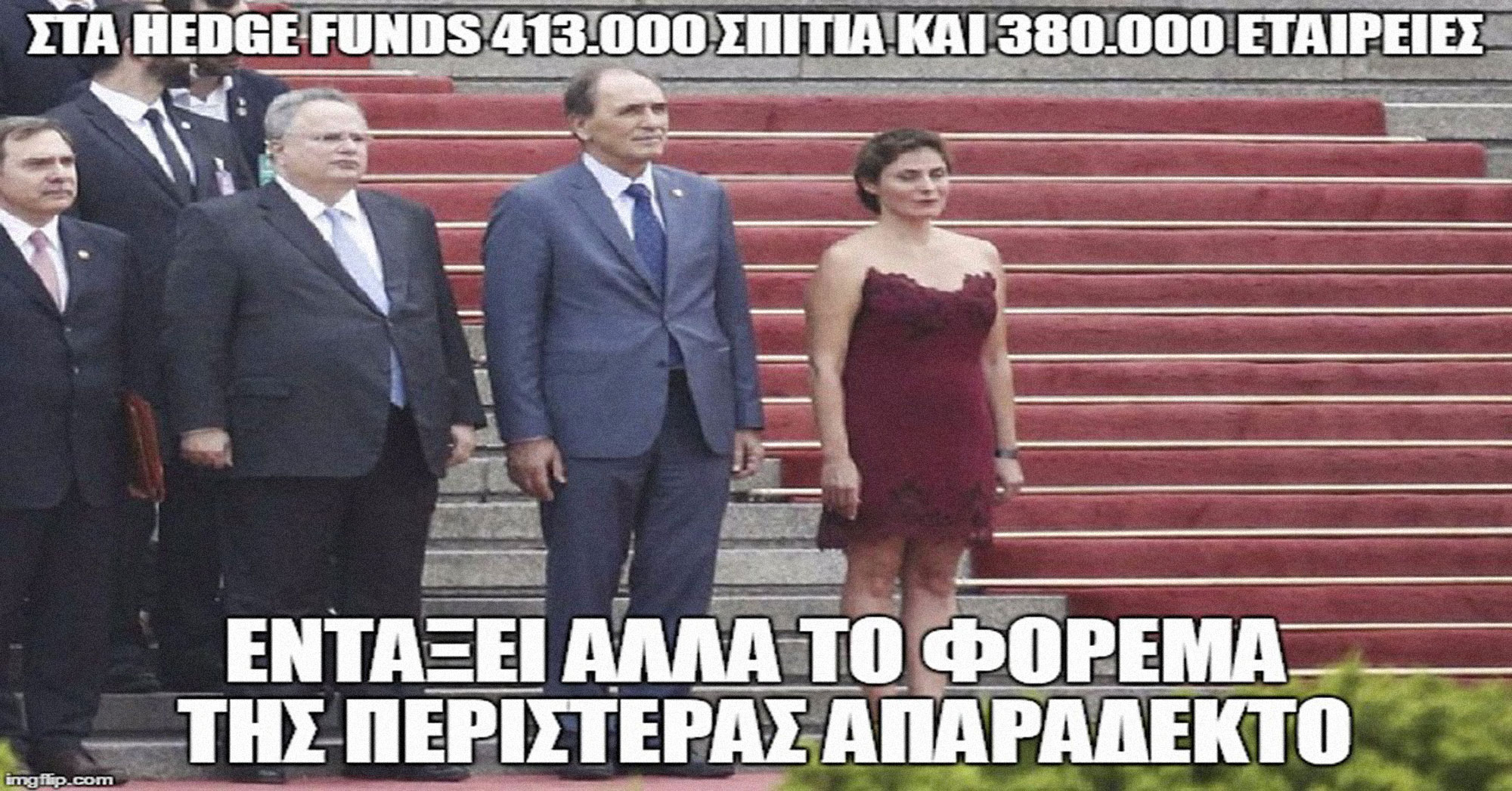 perist-meme-1