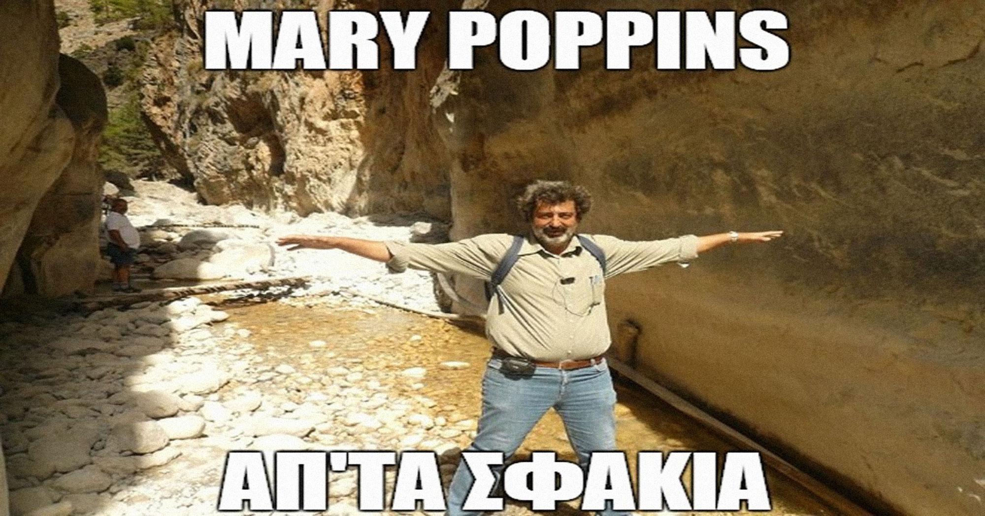 poppins-meme-1