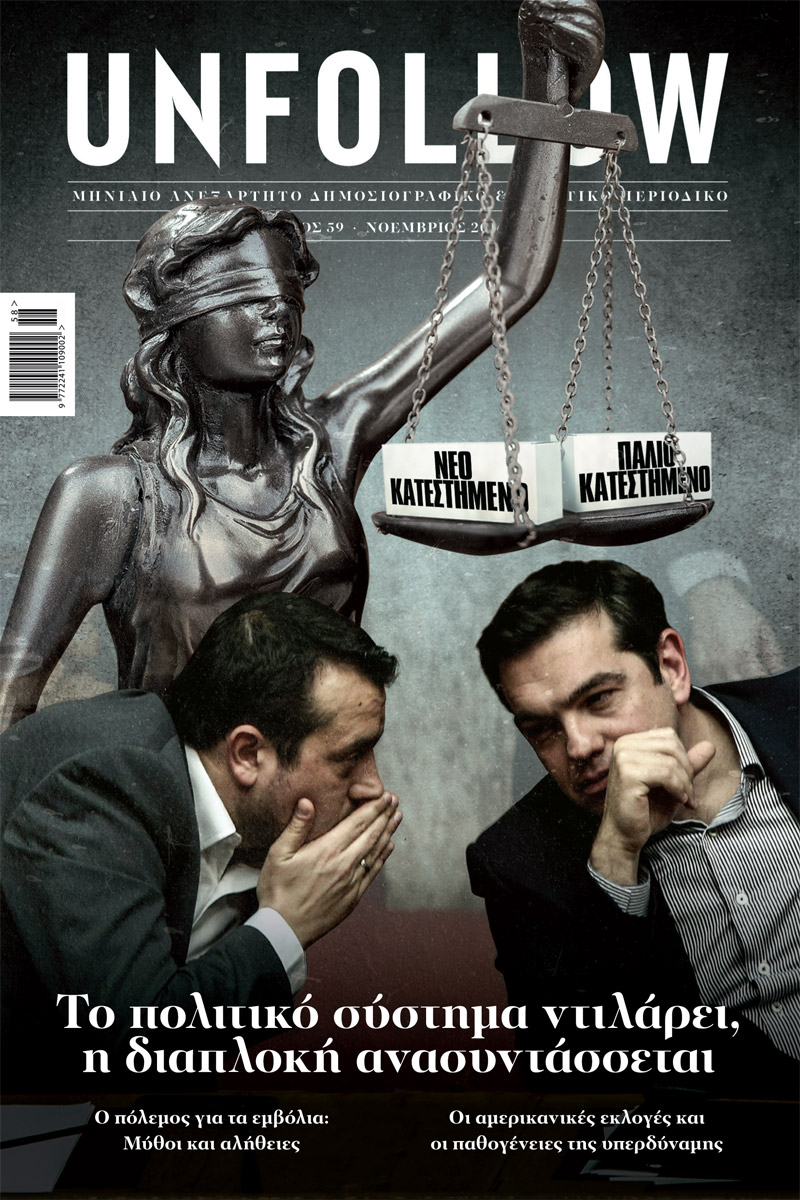 Cover_U59-Web