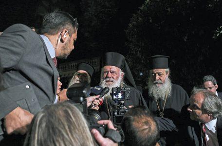 Tsipras - Hieronymous / Τσίπρας - Ιερώνυμος