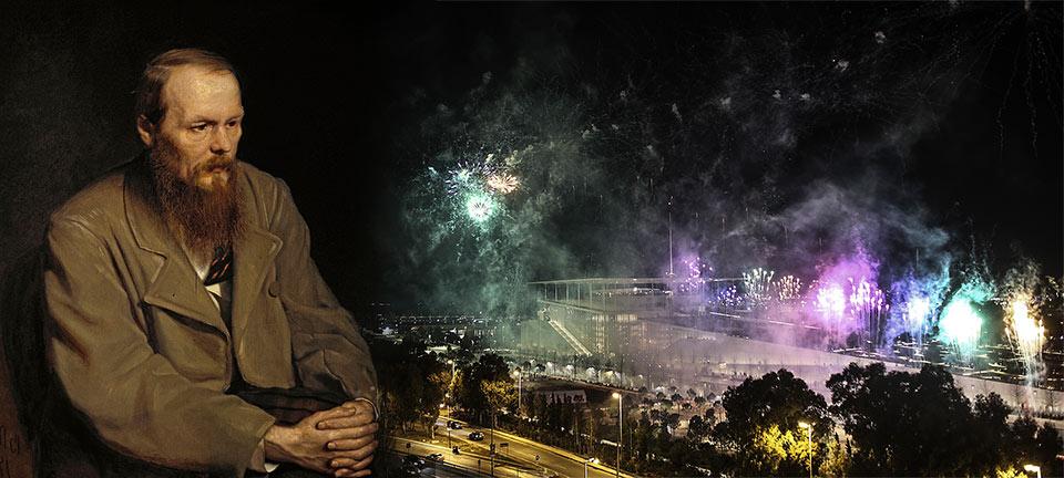 Βασίλι Περώφ, Προσωπογραφία Φ. Ντοστογιέφσκι | Τελετή παράδοσης ΚΠΙΣΝ, 23 Φεβρουαρίου 2017. Φωτογραφία: Μενέλαος Μυρίλλας / SOOC