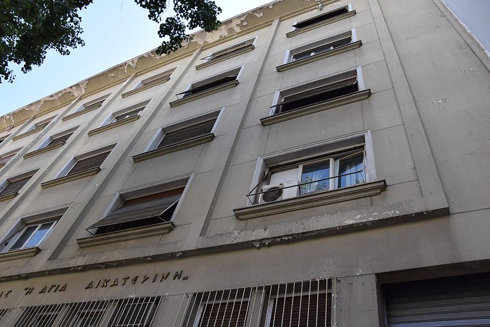 Το κτήριο του Δρακοπουλείου Αιμοδοτικού