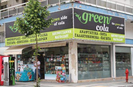 u66_Xaralampopoulos_green-cola_2000