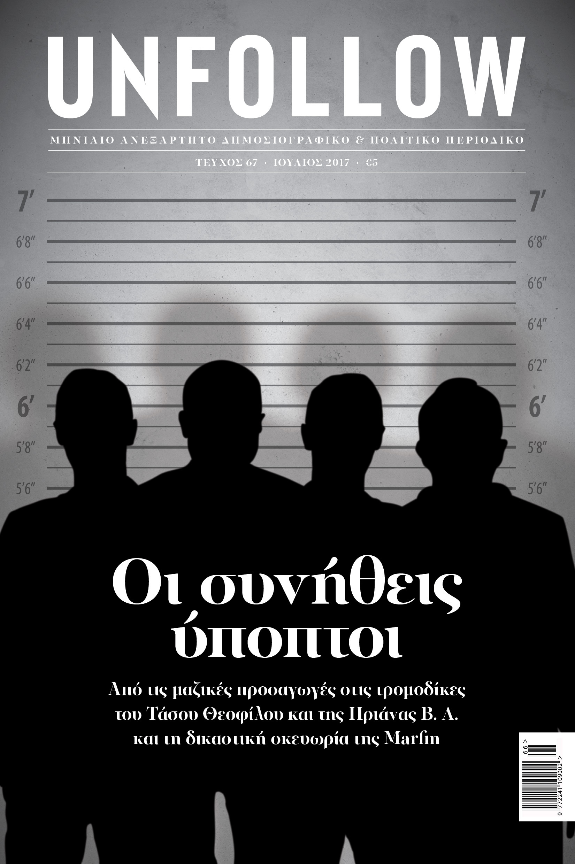 COVER_U67w