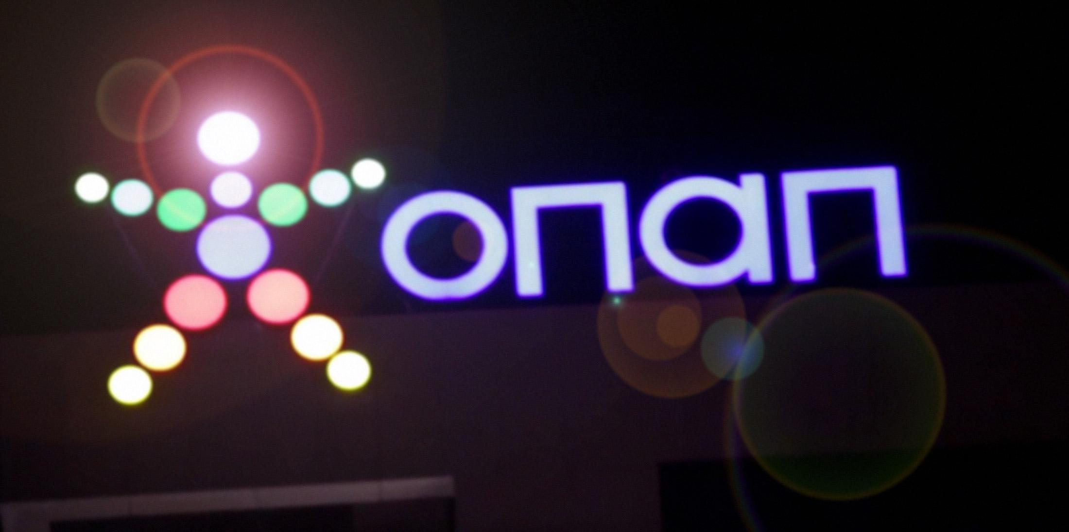OPAP-header