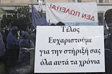U68_Kavalierakis_AM_2000
