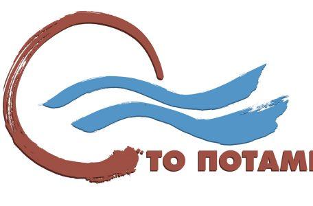 To-Potami-logo-1200x675