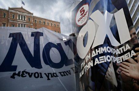 Φωτογραφίες: Νίκος Λιμπερτάς, Αλέξανδρος Μιχαηλίδης / SOOC