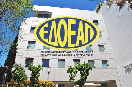 EDOEAP-ktirio-logo