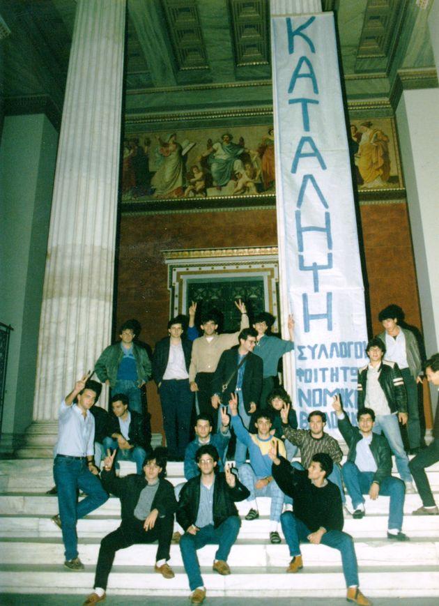 dap-1987