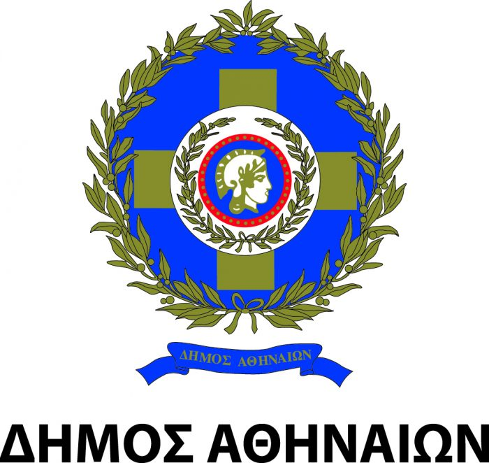 D_Athineon_logo_GR