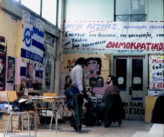 katalipsi_ximeiou-1987