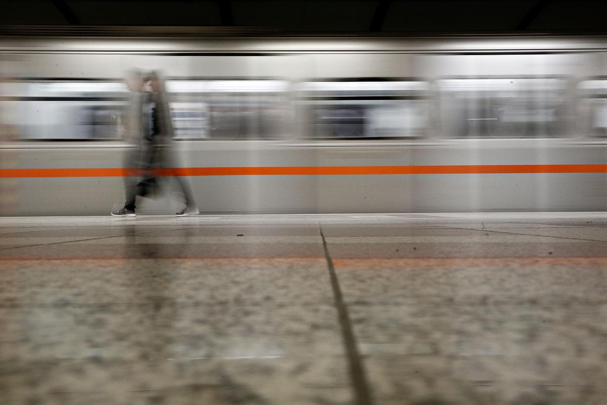 metrooo