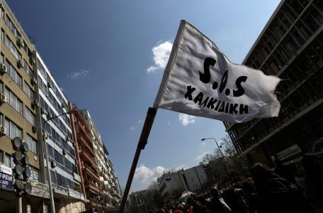 Konstantinos Tsakalidis/SOOC