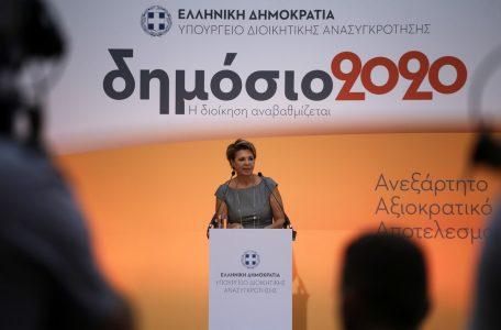 OlgaGerovasili
