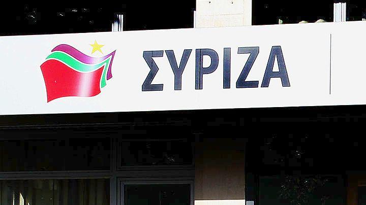 SYRIZA-1