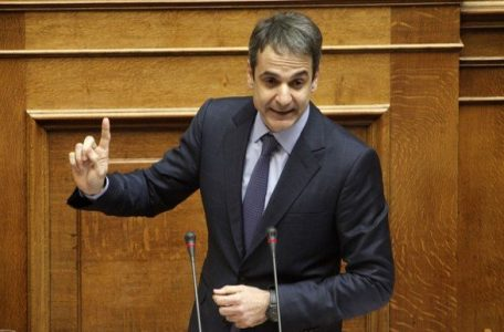 kyriakos mitsotakis