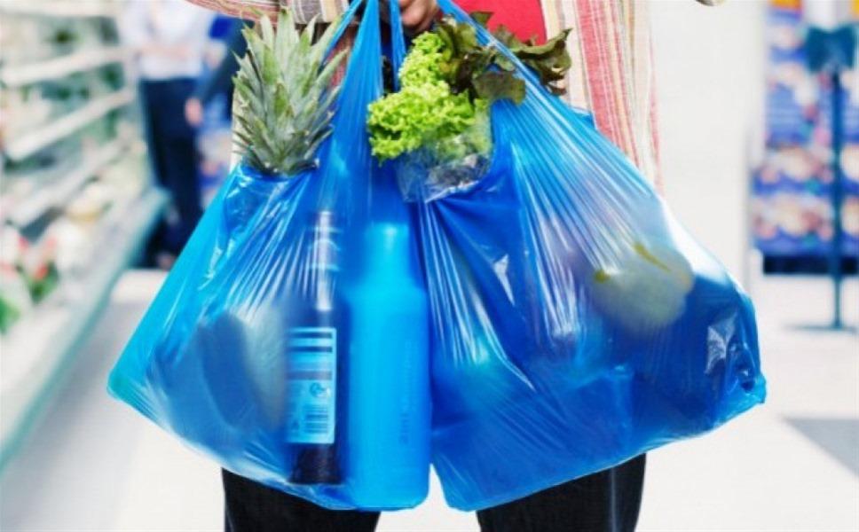 plastikisakoulasupermarket