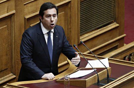 NotisMitarakis