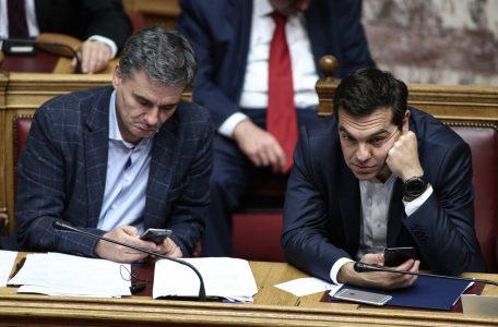 TsiprasTsakalotos