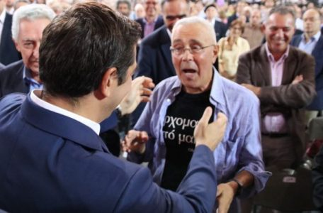 TsiprasZouraris