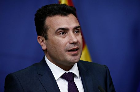 ZoranZaev