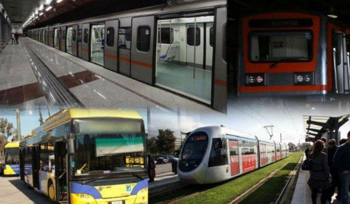 apergia-mmm-stasi-ergasias-metro-hsap-21-22-24-11
