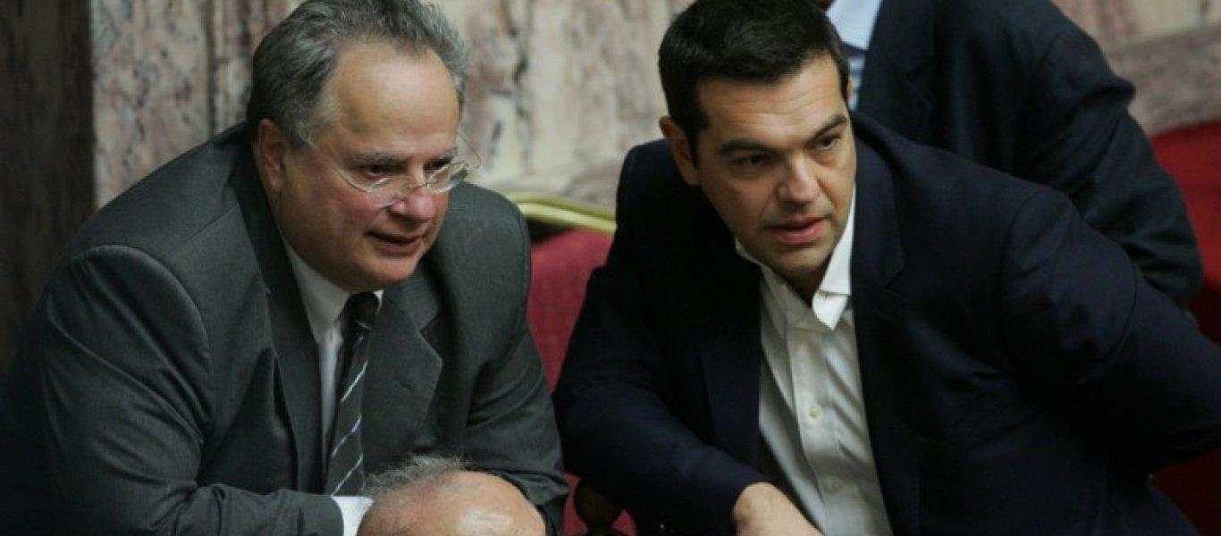 kotzias tsipras