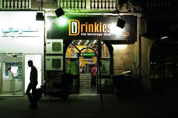 liquorshopCairo