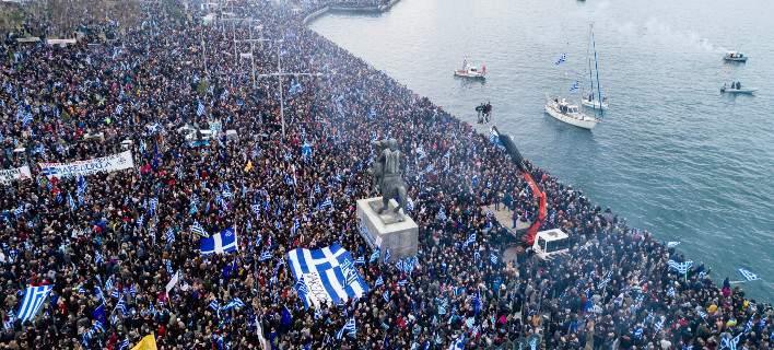 Συλλαλητήριο για ΠΓΔΜ: Στοχοποίηση από «συγκεκριμένους κύκλους» καταγγέλλει η ΕΡΤ