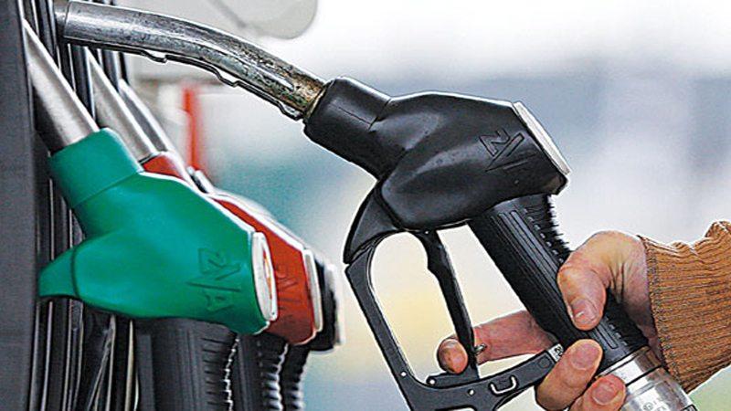 petroleum-price