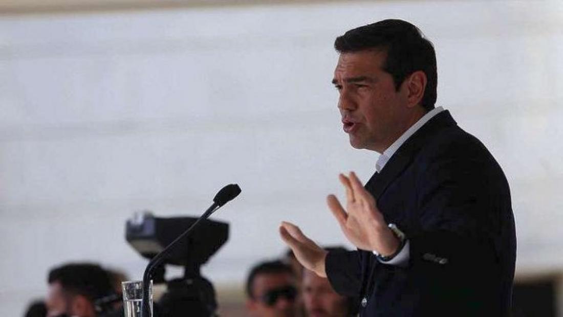 tsipras-696x392