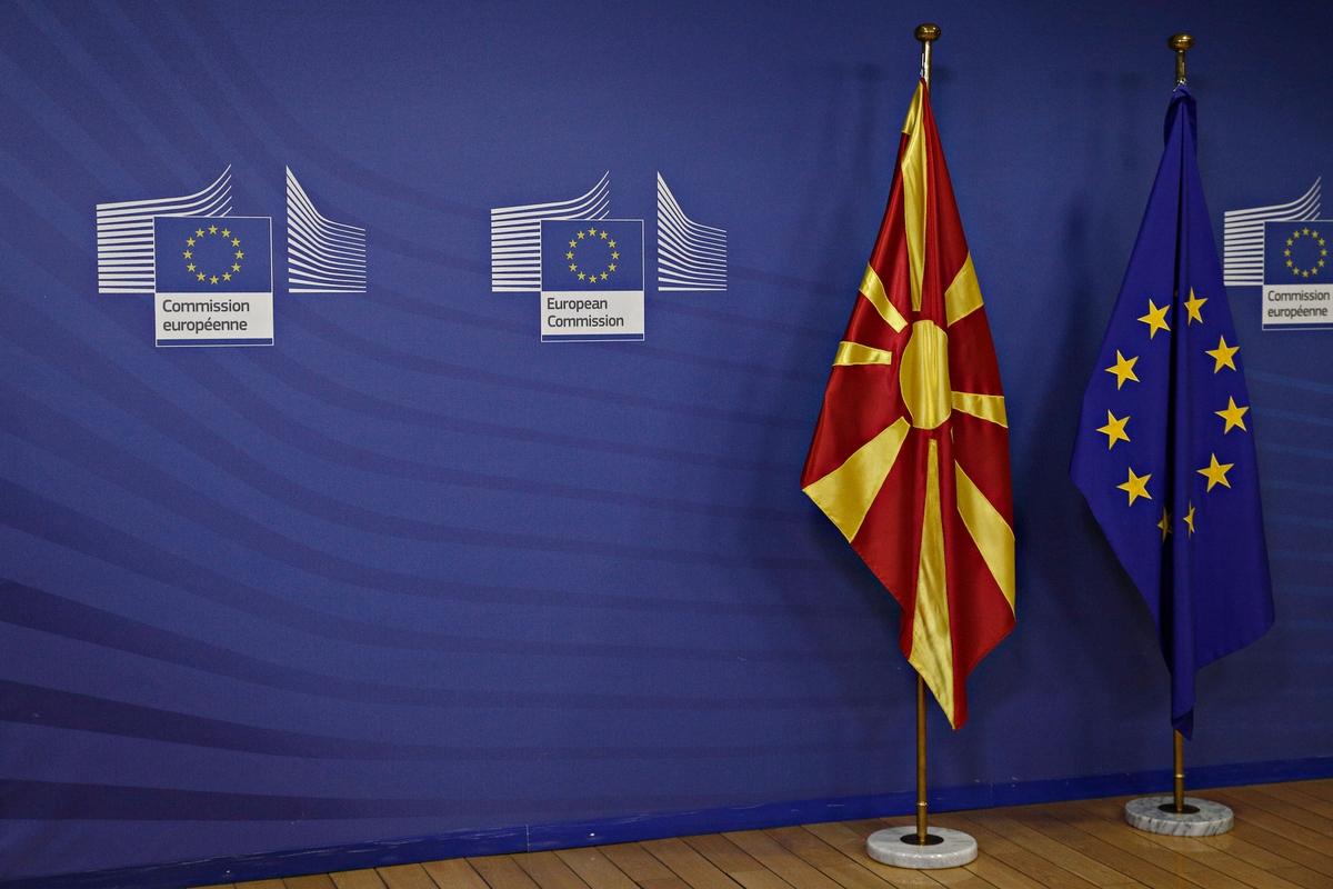 FYROM-EU